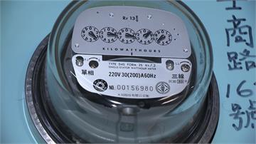 夏月電價6月1日起跑!家庭電費每戶每月預計多415元