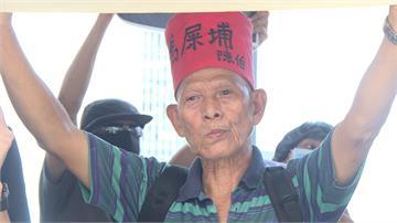 反送中/「願為香港犧牲生命」!73歲陳伯絕食19天表訴求