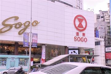 SOGO經營權之戰達16年 陳唐山轟:政府幫賊偷東西