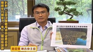 藍營批農委會徵網軍 蘇貞昌:是找小編打假消息