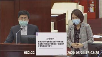 蔡壁如稱「發言人死了」疑涉職場霸凌 議員要求勞動局調查