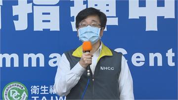 快新聞/網友好擔心! 周志浩首次缺席記者會 陳時中「解答」原來有重要任務
