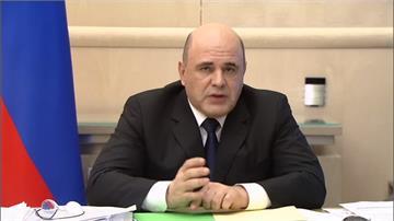 俄羅斯破10萬確診 總理染疫副總理代理職務