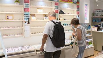日系職人手工眼鏡 響應三倍券政策