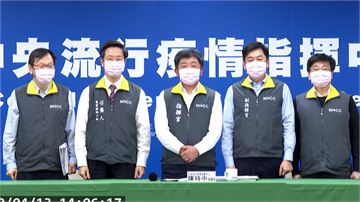 快新聞/台灣鋼鐵抗疫100天大事記! 首例女台商染疫到「連3天0確診」 一篇文章一次看懂