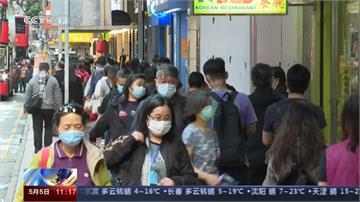 香港疫情升溫 新增67例創單日新高紀錄