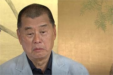 快新聞/黎智英父子涉違反港區國安法被捕 蘇貞昌再批:中國不該如此對待香港