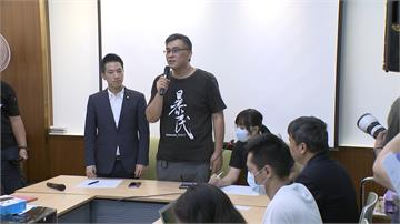 反送中抗暴滿週年 台港連線撐港民主