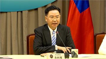 快新聞/國民黨不滿用「台灣」與索馬利蘭互設代表處 民進黨:又在唱衰