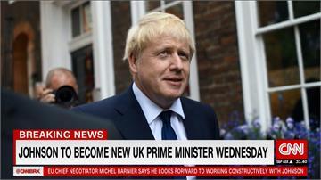 強森接任英國首相堅持10月底脫歐 內閣已有5人遞辭呈