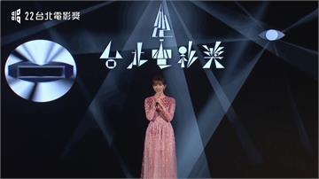 超驚喜!林志玲任台北電影節引言人 黃子佼:這是一號彩蛋