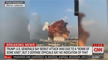 黎巴嫩首都毀滅性爆炸!「蘑菇雲」衝天震撼畫面曝光