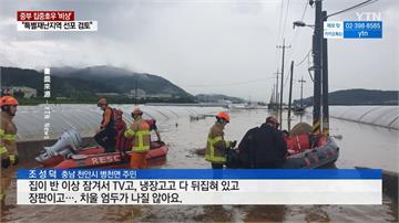 暴雨連日強襲南韓 到處滿目瘡痍受災戶破千人