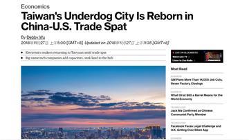 美中貿易戰獲益者 彭博:桃園成最大贏家