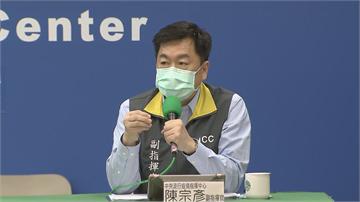 快新聞/開放武漢自行返台已有12人歸國 陳宗彥:視入境機場前往南北檢疫所