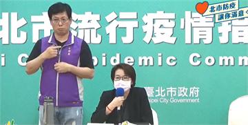 快新聞/「舒琪大戰」表態挺陳佩琪 黃珊珊:議員不該拿他人評論來問政