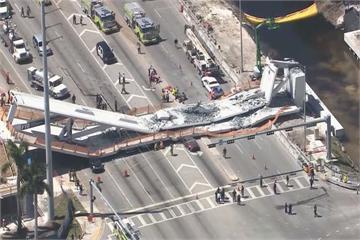 號稱擋五級颶風!佛州天橋崩塌至少奪4命