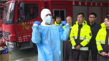 加強肺炎防疫訓練!基隆消防隊救護演練