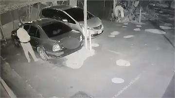 破車窗大盜橫行 大台北地區約50車受害