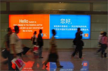 快新聞/國台辦「8張圖卡」宣傳赴中國就學好處 陸委會反擊了