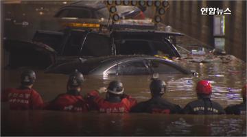 暴雨襲擊南韓至少5死 釜山時雨量破80毫米淹最慘