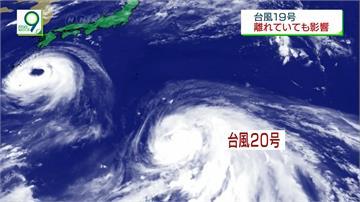 今夏颱風數爆多!蘇力、西馬隆接力撲日