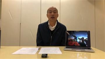 韓國瑜稱政治太熱對台灣不好 柯文哲酸「選前怎麼不說」
