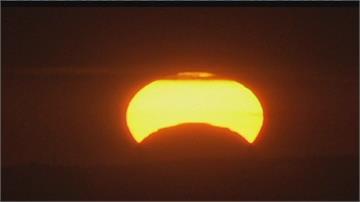 日環食奇景明日登場!錯過再等195年