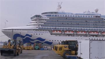 快新聞/「鑽石公主號」停靠橫濱港3個多月 今天終於駛離前往馬來西亞