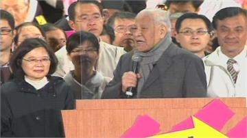 前總統李登輝享耆壽98歲 台灣民主化推手