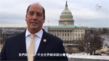 防範中國武力犯台 美眾議員提案授權總統動武