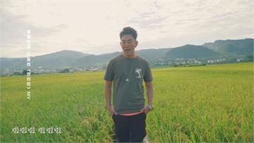 朝聖任賢齊MV「稻浪」 民眾到現場一看心碎了
