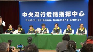 台灣第9例武漢肺炎疑遭家人傳染 帶原者目前痊癒無傳染力