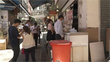單日暴增118例確診 港府周三起禁餐廳內用