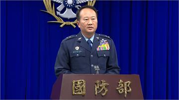 美軍機通過我領空?國防部駁斥 專家:中國為合理化出兵台海