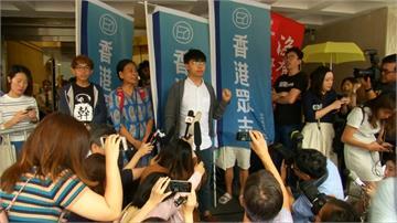 香港佔中領袖黃之鋒 上訴維持罪名並減刑
