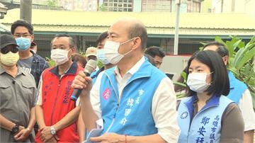 韓國瑜向登革熱宣戰 重申高雄防疫超前部署