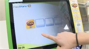 快新聞/三倍券超商預購第二天 預購人次已突破179萬
