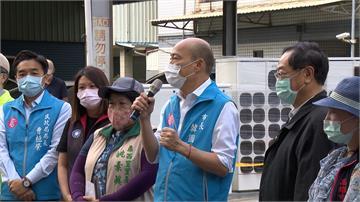 怕高雄被武肺、登革熱夾擊!韓國瑜急視察社區防治