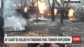東非坦尚尼亞油罐車爆炸 釀64死70人傷