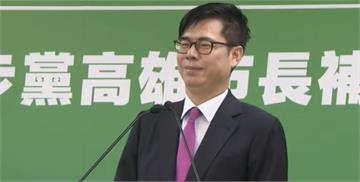 快新聞/陳其邁正式接受徵召 受訪時哽咽:希望我的高雄可以更好