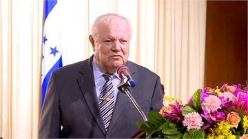 尼加拉瓜駐台大使遭免職 我外交部:正常輪調