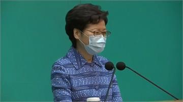 「港版國安法」不影響港人自由?林鄭月娥竟遭解放軍打臉