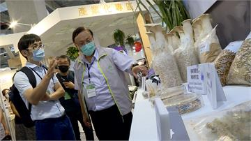 種完菇太空包還可給牛吃  生技展秀本土農研力!