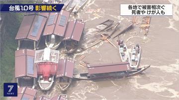 柯羅莎挾狂風撲日本釀2死49傷 朝北海道前進
