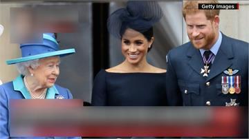 哈利梅根拋震撼彈 將淡出退至英國王室幕後