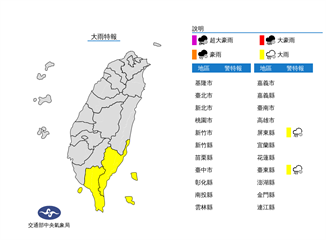 [2020/5/24]今日中部以北天氣回穩 下周鋒面再來全台有雨