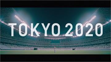 東奧2020+1!宣告倒數一年 小池百合子:以此見證戰勝病毒