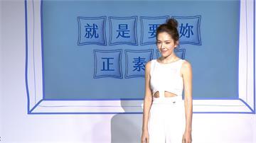 「一個中國」挨轟 許瑋甯哽咽:道歉是為了尊重