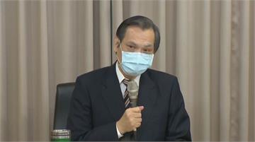 LIVE/香港人道救援方案將啟動 陸委會記者會說明